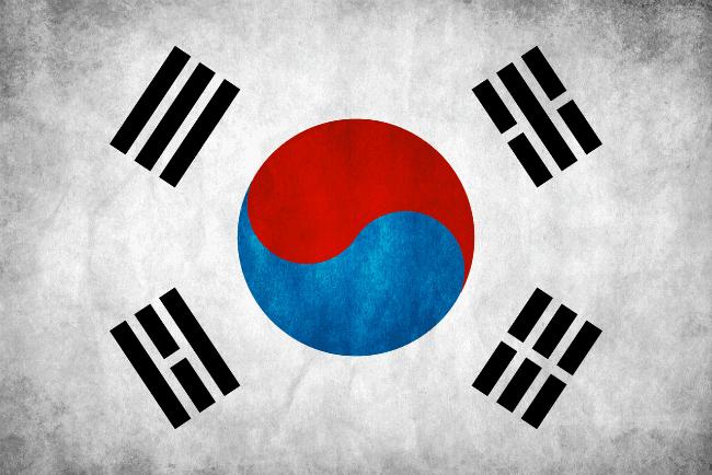 Korejci u Hrvatskoj