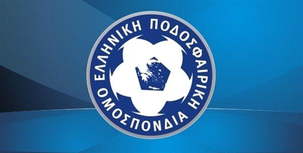Vatreno u Grčkoj, ponovno prekinuto prvenstvo