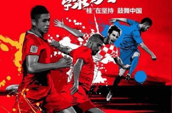 China Cup: Kina u dvoboju za treće mjesto svladala Hrvatsku (VIDEO)
