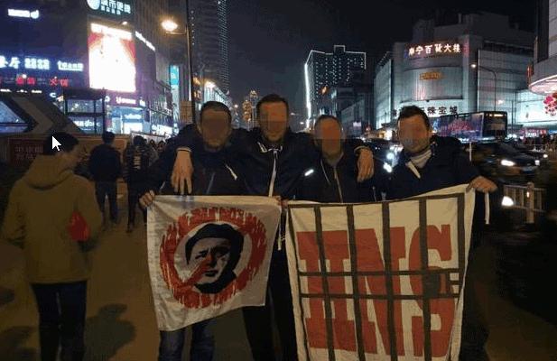 Transparenti protiv Mamića i HNS-a na China Cupu (FOTO)
