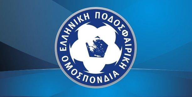 Grčka vlada zaustavila nogometni kup
