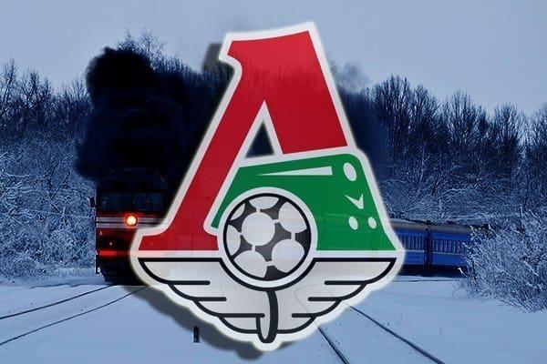 Ćorlukina Lokomotiv Moskva u problemima zbog politike