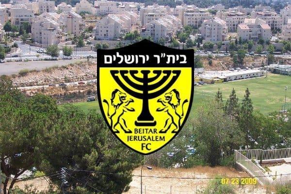 Židovski klub koji ne želi igrače-muslimane napustili tolerantni navijači i osnovali svoj klub