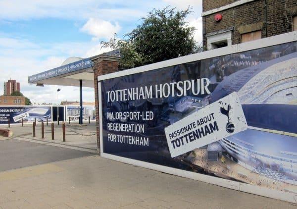 Danas počinje Premier League: Predstavljamo Tottenham Hotspur