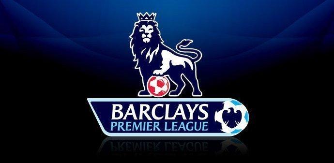 Premierligaški klubovi smanjuju cijene ulaznica za gostujuće navijače