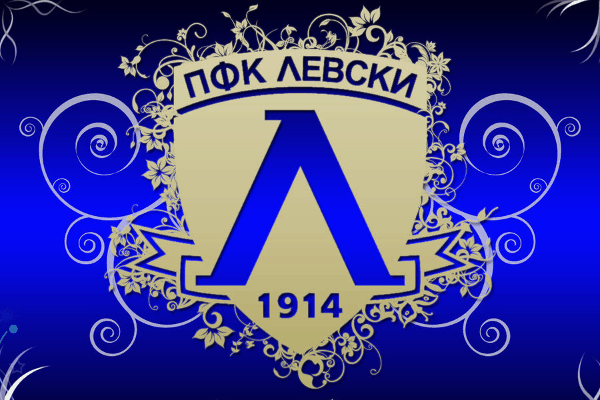 Levski: navijači tjeraju predsjednika i spašavaju klub: čak 800 navijača doniralo novce za prvoligašku licencu