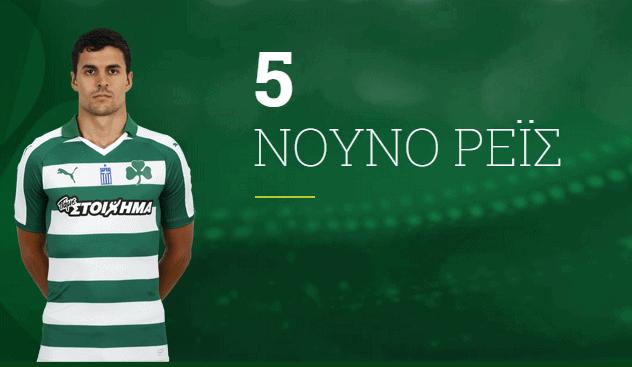 Nuno Reis demantirao prelazak u Hajduk