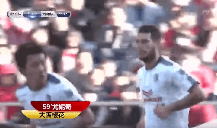Jonjić strijelac u porazu Cerezo Osake (VIDEO)