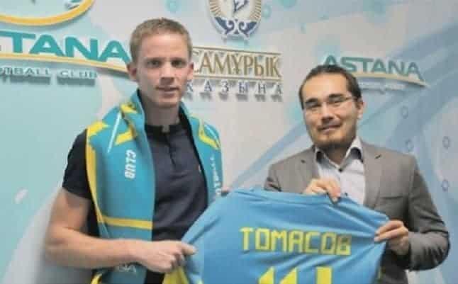 Marin Tomasov