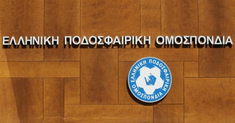Pobjeda oporbe na izborima u Grčkoj
