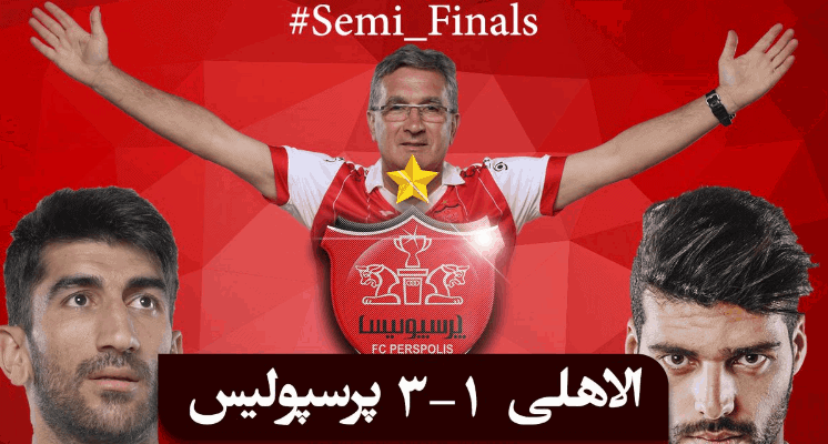 Ivanković odveo Persepolis do prvog polufinala Lige prvaka u klupskoj povijesti (VIDEO)