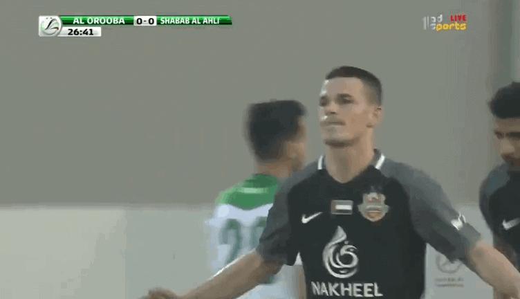 Ercegov prvijenac za prolazak u četvrtfinale kupa (VIDEO)