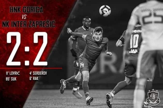 Remi Gorice i Intera u veoma sadržajnoj utakmici (VIDEO)