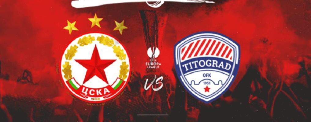 Upoznajte CSKA i OFK Titograd – moguće protivnike Osijeka u Europskoj ligi