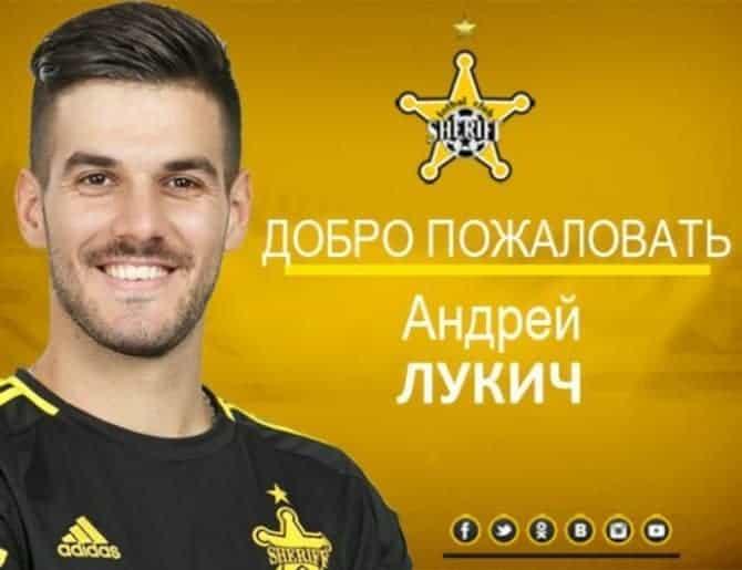 Bivši stoper Osijeka potpisao za Zekićevu momčad